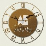 Akdong Musician Time and fallen leaves