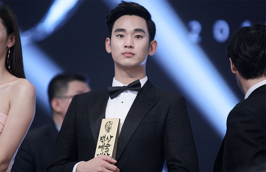 5 dramas et films de Kim Soo Hyun