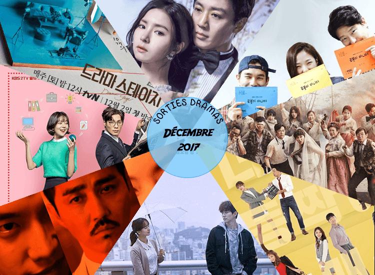 Sorties dramas décembre 2017