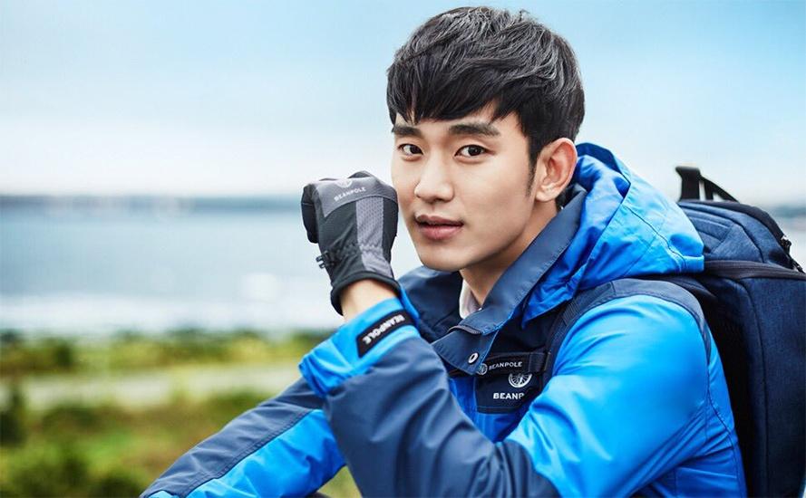 5 dramas de Kim Soo Hyun