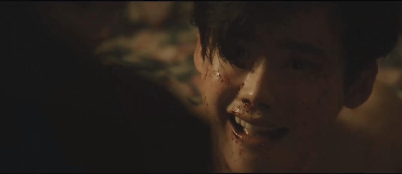 V.I.P. - Lee Jong Suk