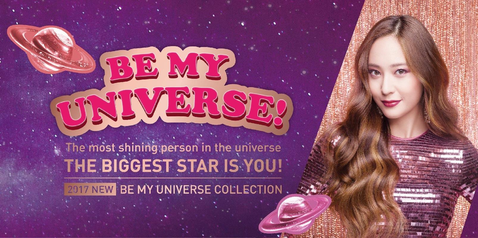 Be My Universe