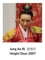 Dame Hong