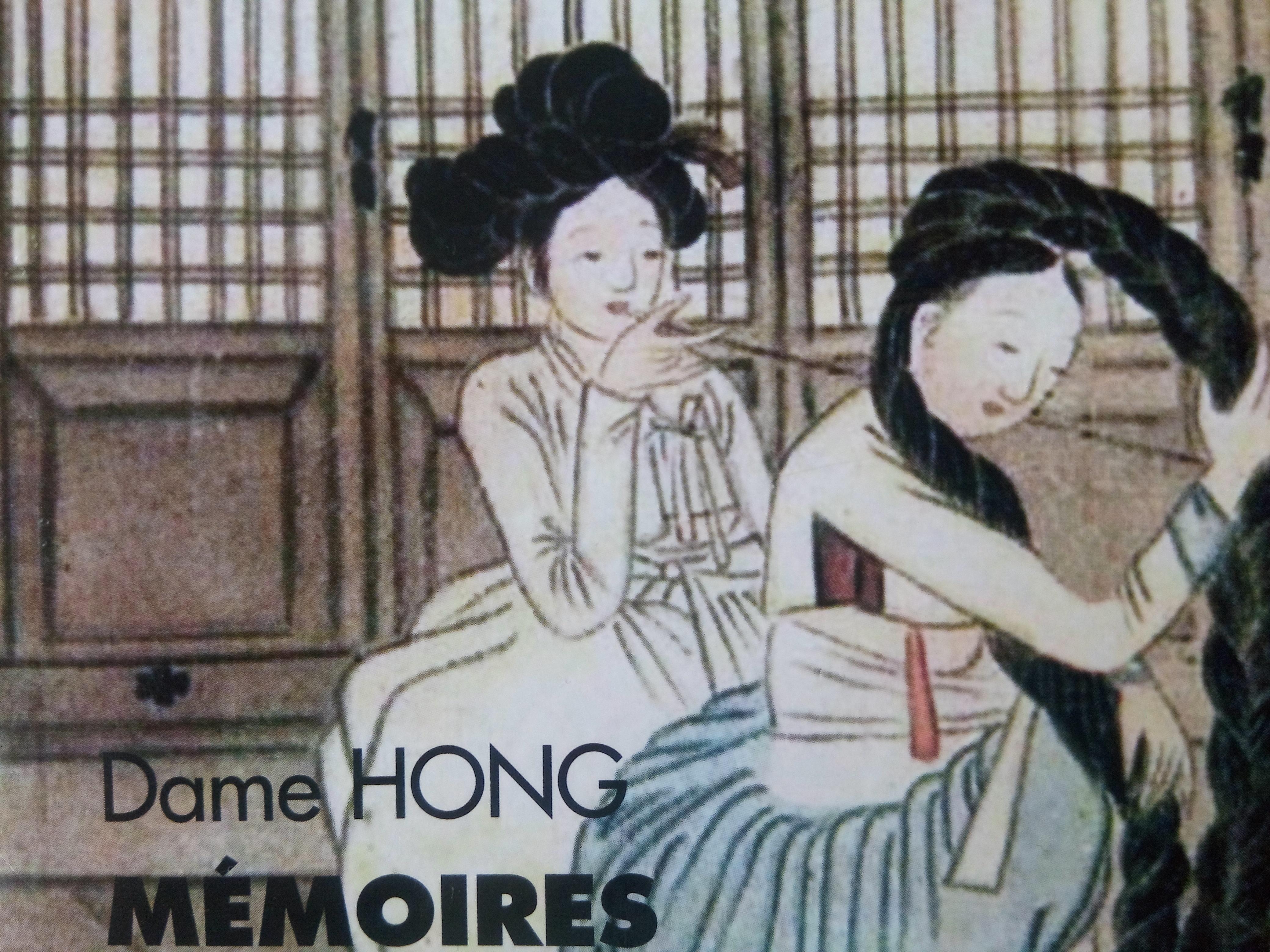 Mémoires d'une Reine de Corée