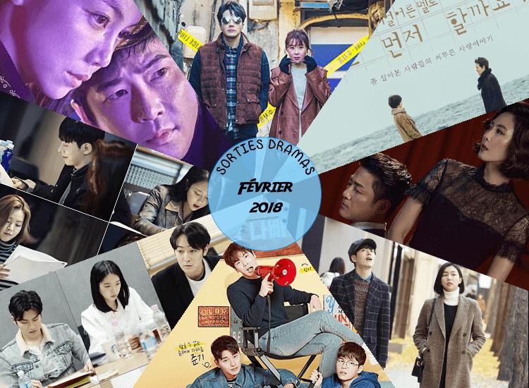 Sorties dramas - Février 2018