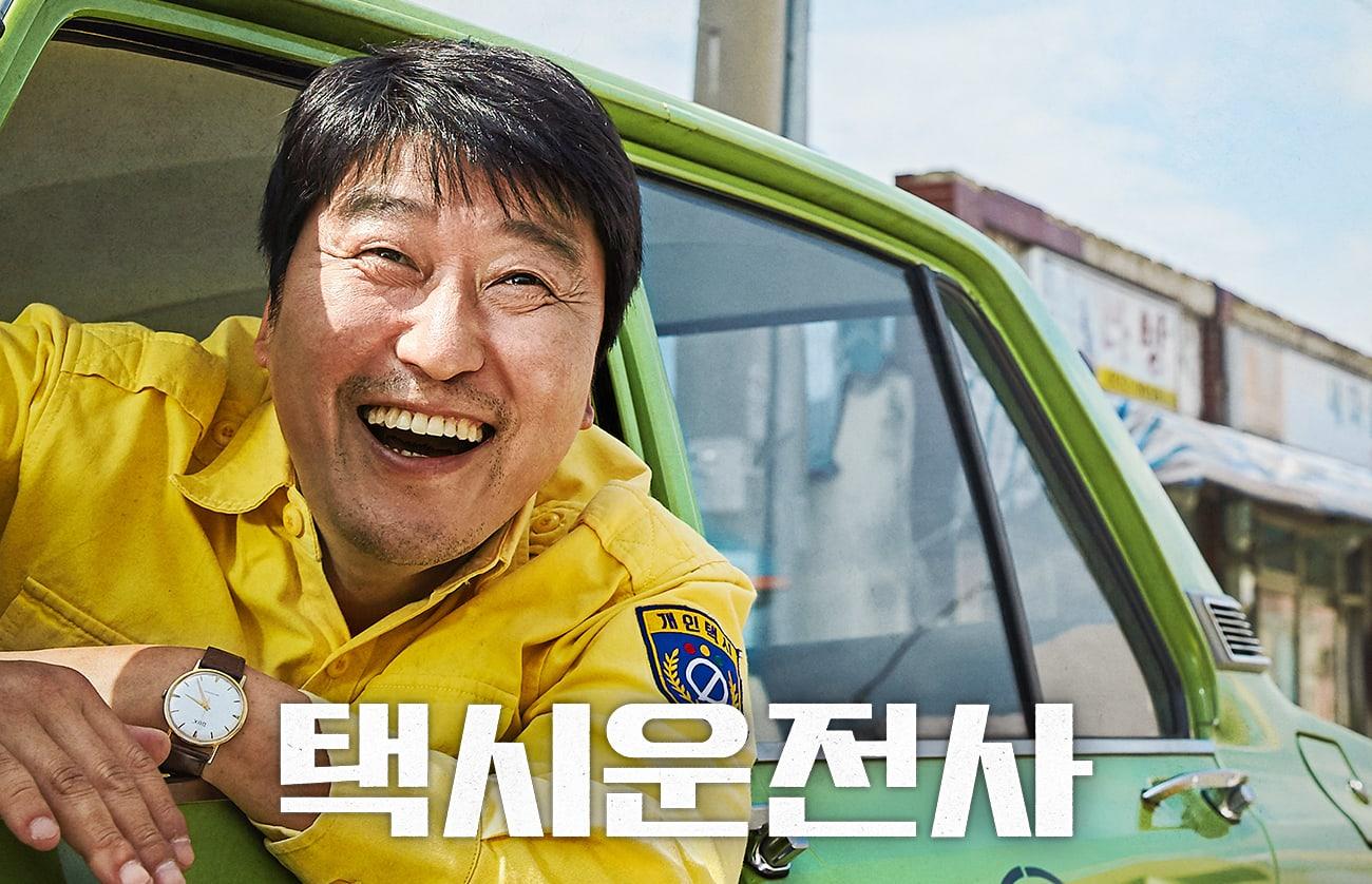 A Taxi Driver : l'histoire