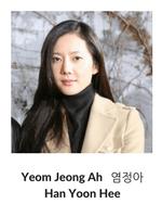 yeon jeong ah