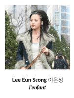Lee eun seong