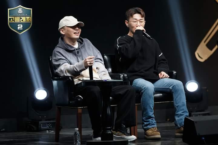 High School Rapper 2 - Epsiode 2 - BoiB - Hangzoo