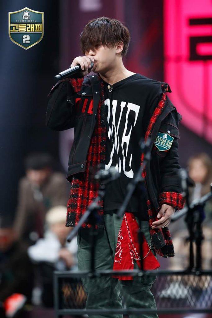 High School Rapper 2 - Epsiode 2 - Lee Byeong Jae