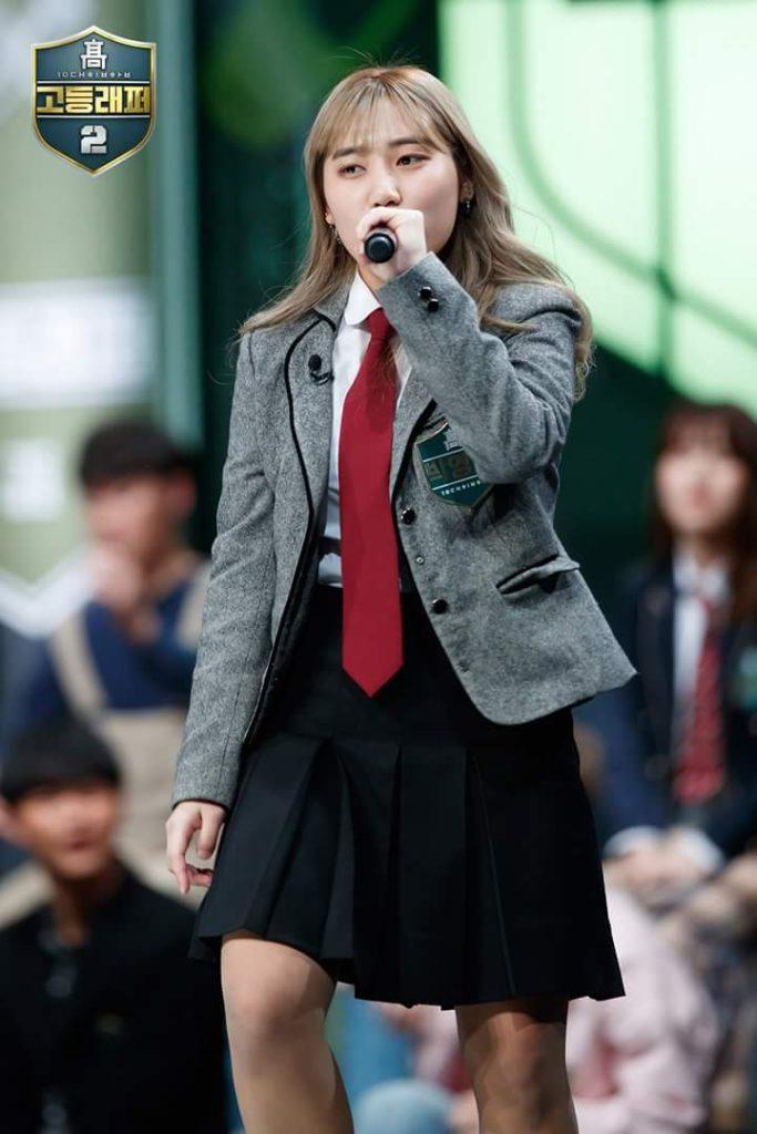 High School Rapper 2 - Epsiode 2 - Park Young Seo