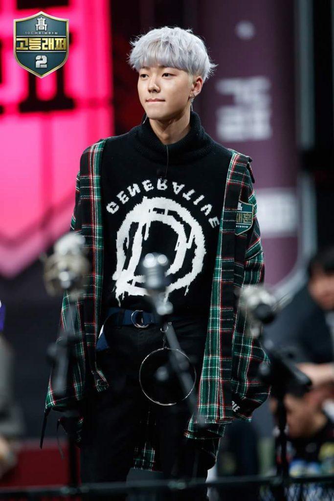 High School Rapper 2 - Epsiode 2 - Song Jae Hoon