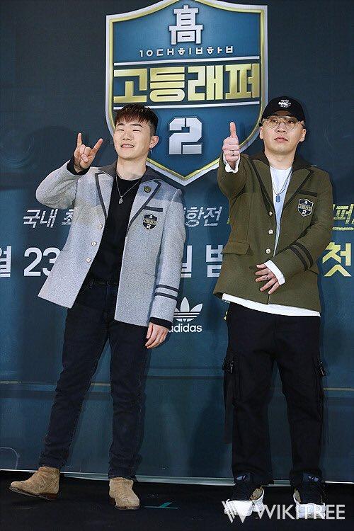 High School Rapper 2 - juges - Hangzoo - Boi B