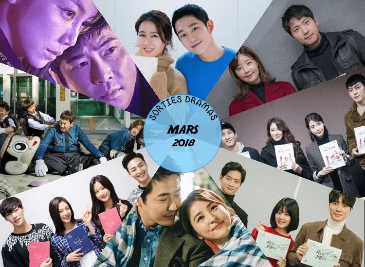 Sorties dramas mars 2018