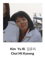 Kim Yu Ri