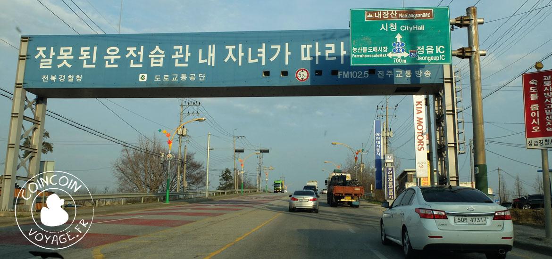 Voiture : la location d'un véhicule en Corée du Sud