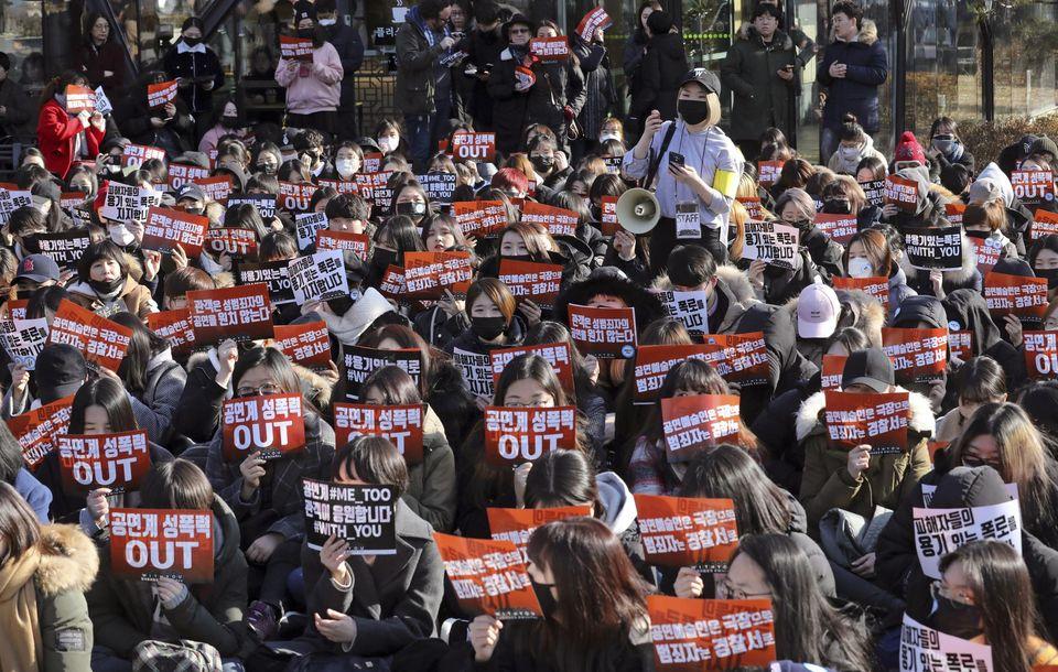 Le mouvement #MeToo en Corée du Sud