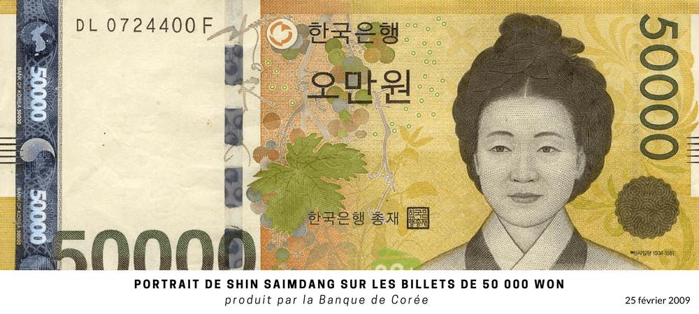 Shin Saimdang
