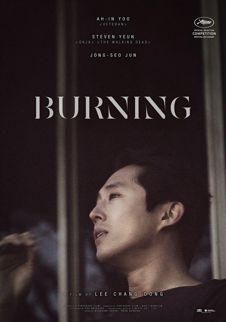 Burning - Steven Yeun