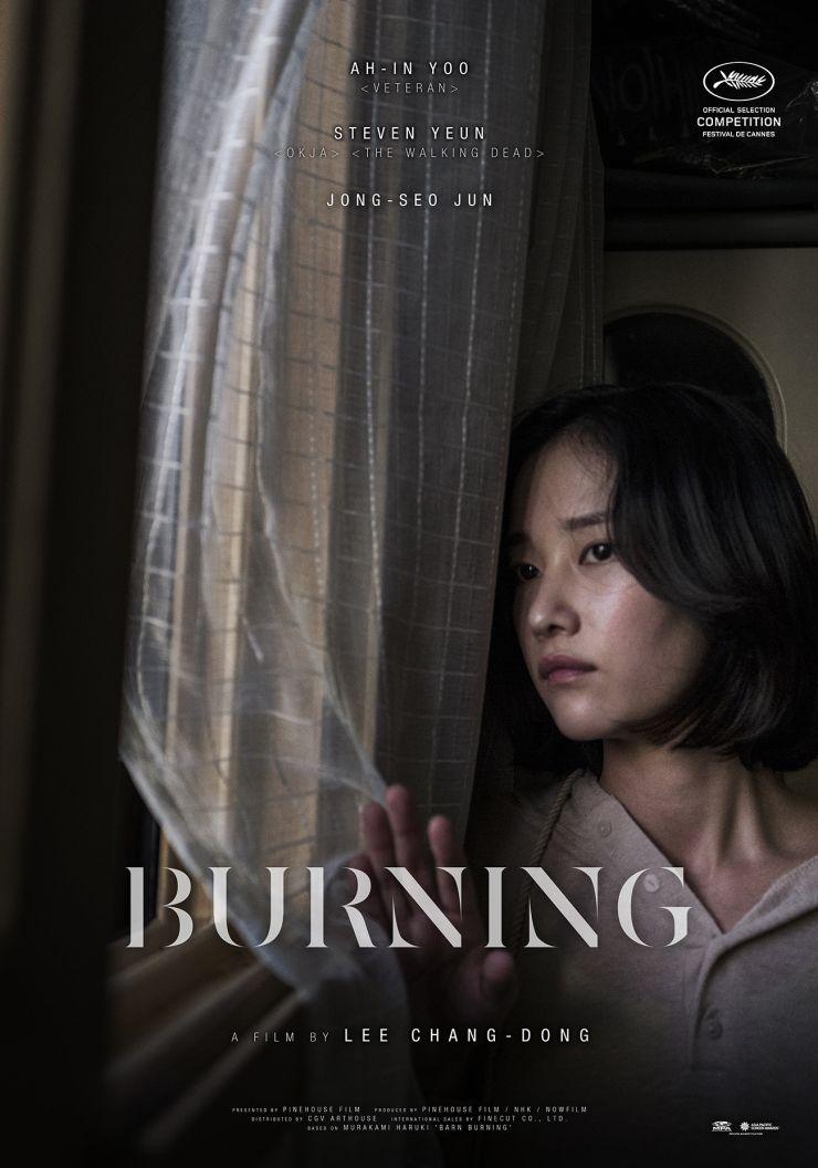 Burning - Jun Jong Seo