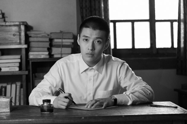 Kang Ha Neul - Dongju-4