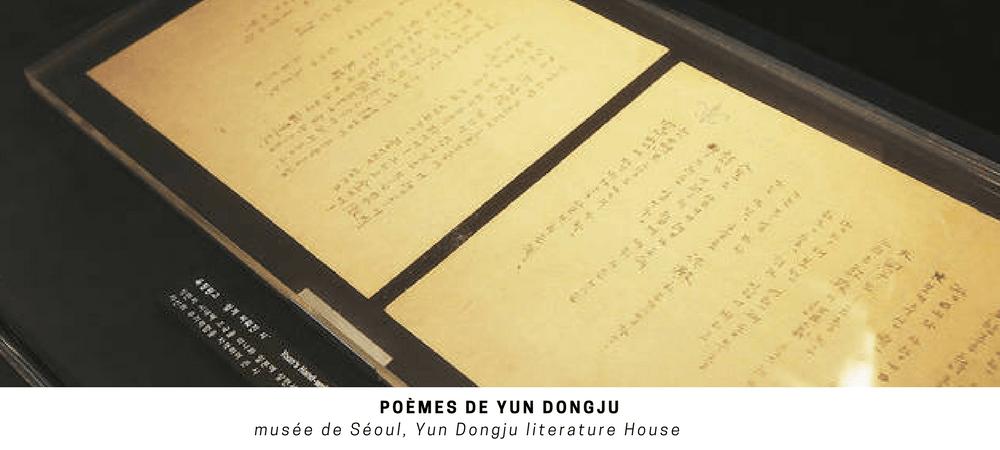 Dongju