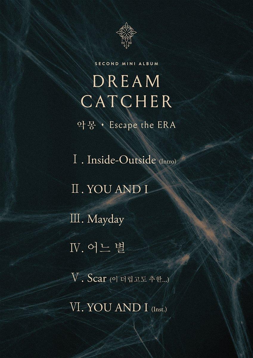 Dreamcacher - Nightmare