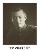 Yun Dongju