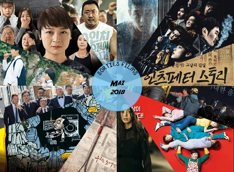 Sorties films mai 2018