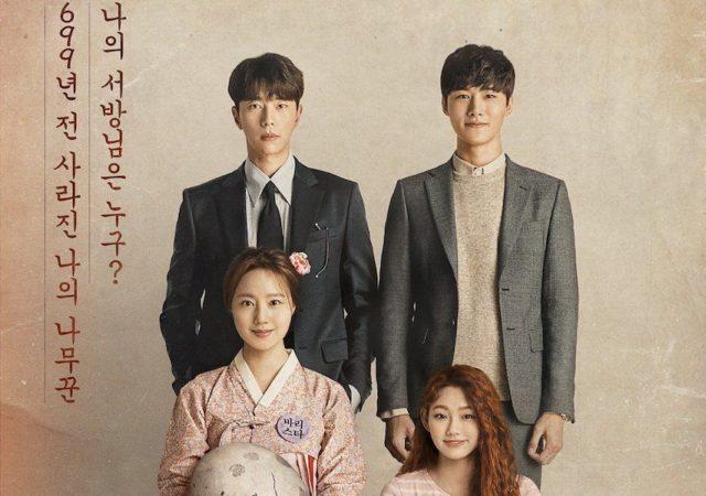 Tale of Gyeryong Fairy