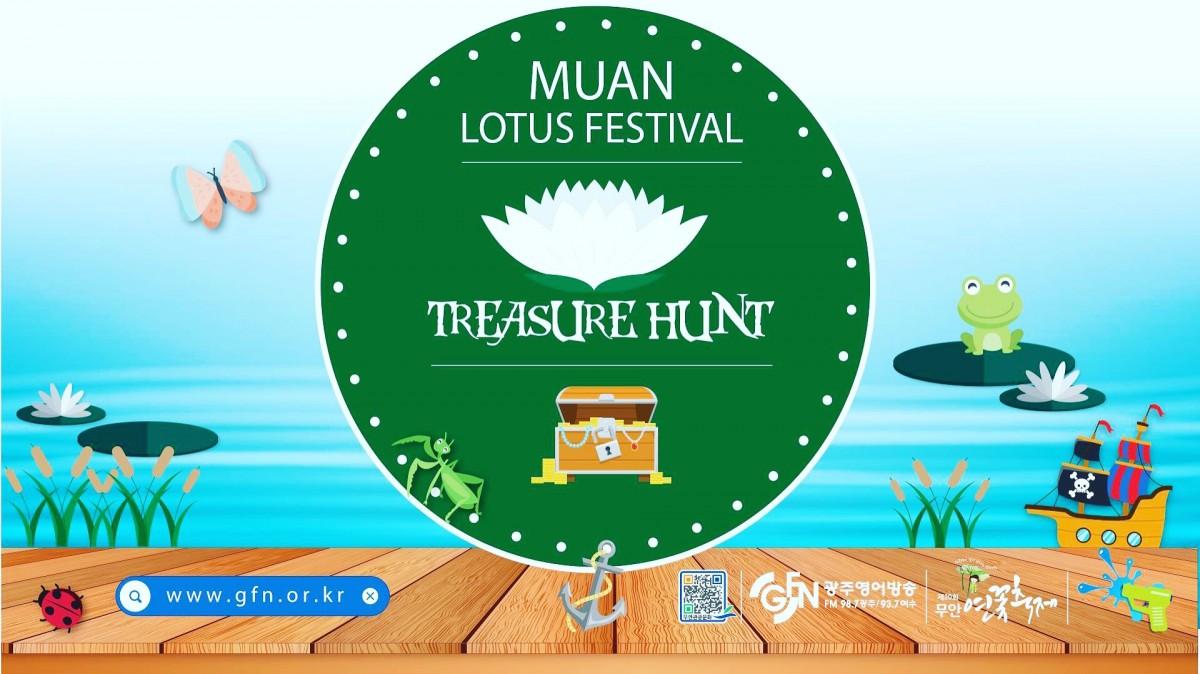 Le festival des lotus blancs de Muan