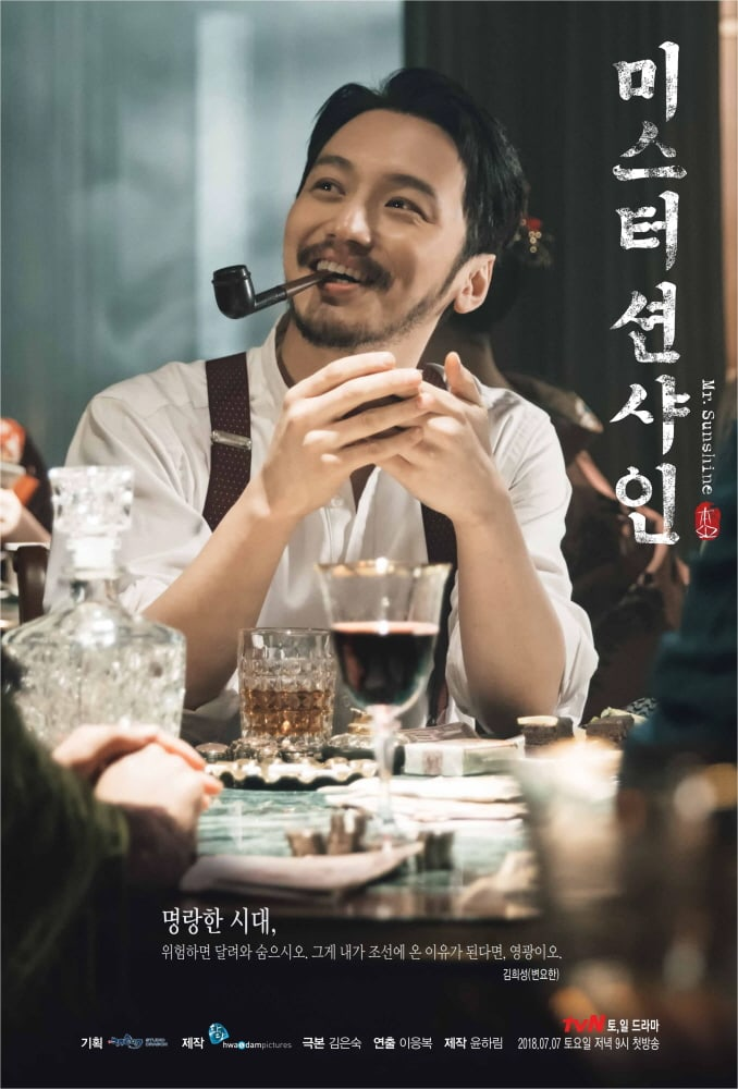 Mr Sunshine -Affiche - Byun Yo Han