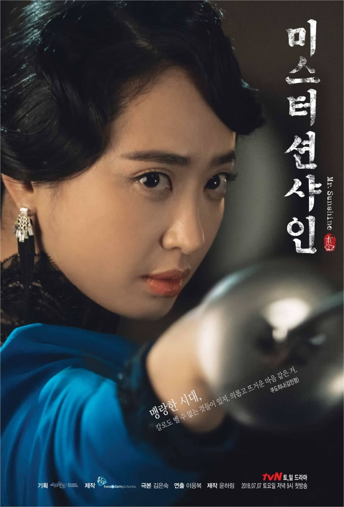 Mr Sunshine - Affiche - Kim Min Jung