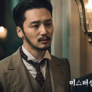 Mr Sunshine Byun Yo Han