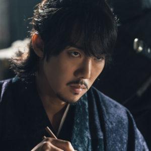Mr Sunshine Yoo Yeon Seok