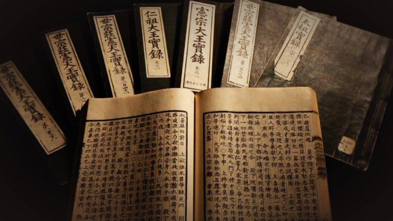 anales de la dynastie Joseon