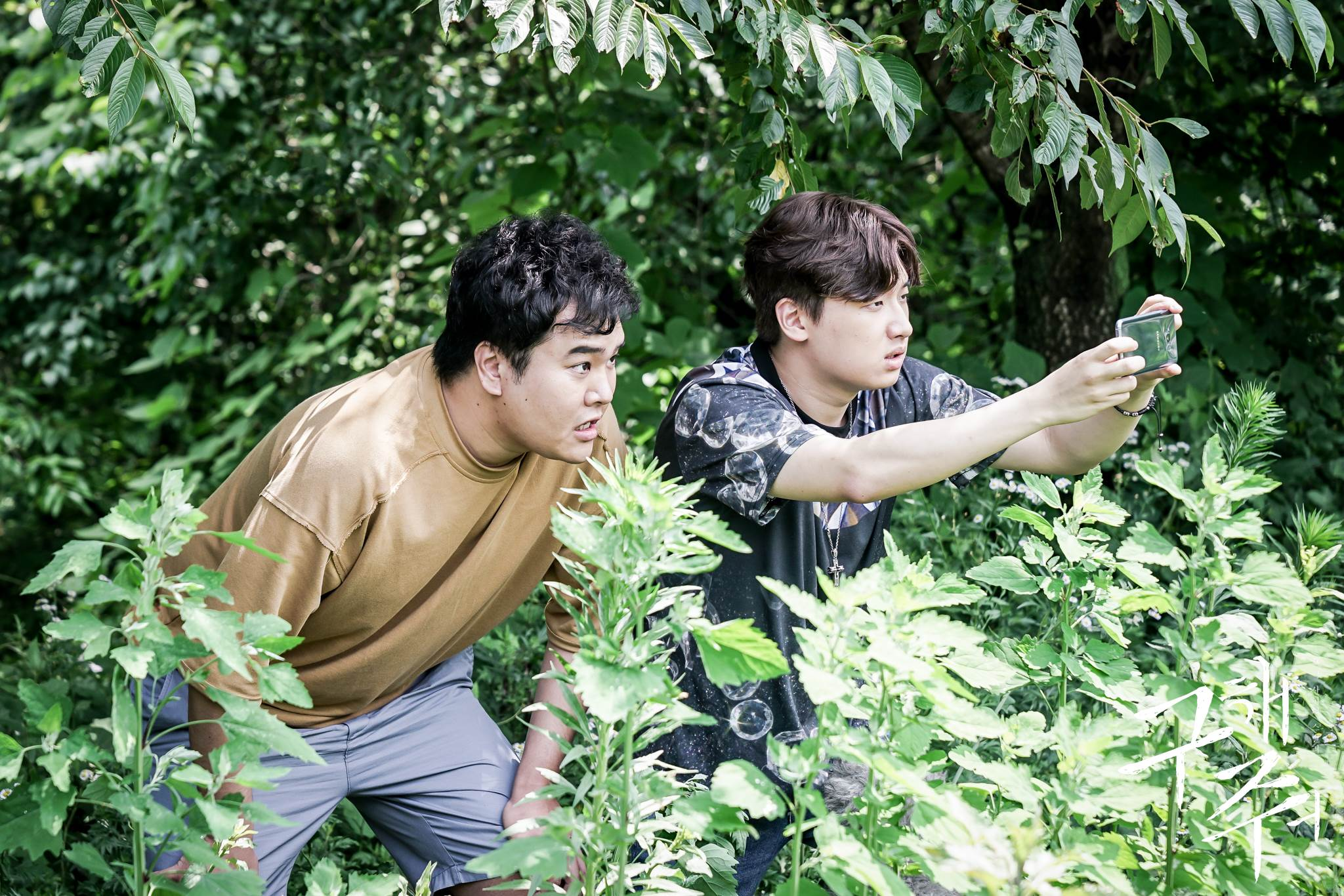 Save Me - Man Hee et Jung Hoon