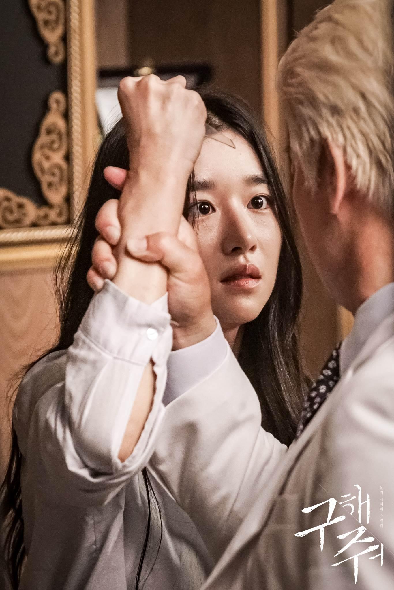 Save Me review-Sang Mi