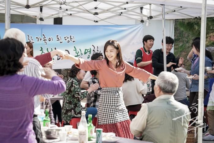 Save Me review- Guseonwon