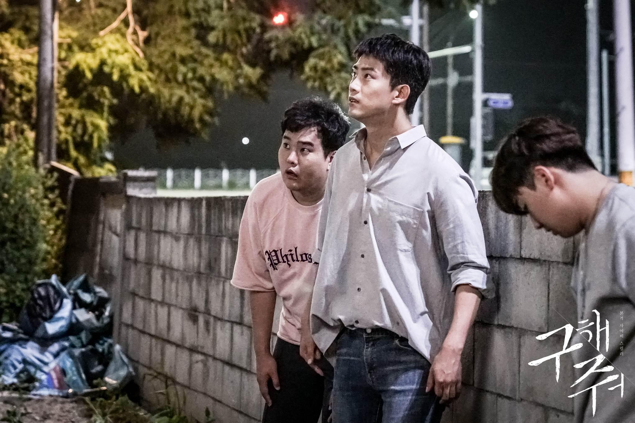 Save Me review- la bande de Sang Hwan