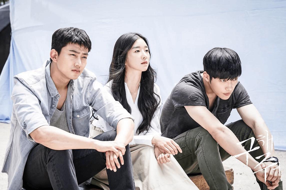 Save Me review- Sang Hwan; Sang Mi; Dong Cheol