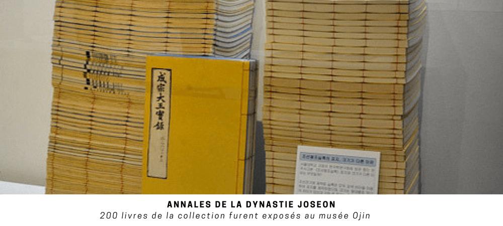 registres royaux