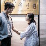 Save Me - Sang Hwan (Taecyeon)