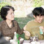 Save Me - Jung Goo et sa grand-mère
