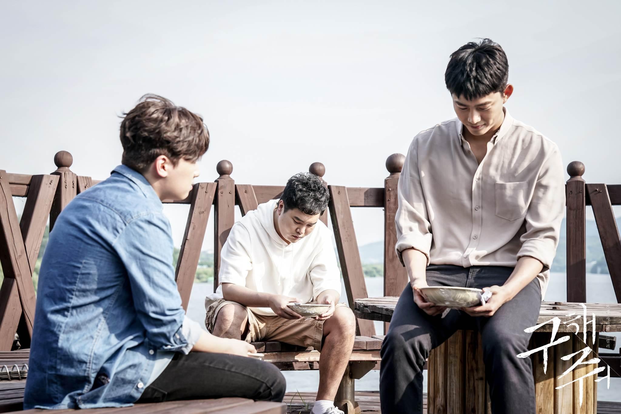 Save Me : Jung Hoon, Man Hee et Sang Hwan