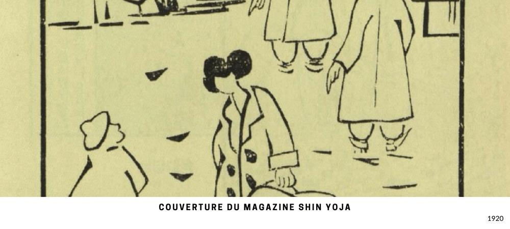 Na Hye Sok