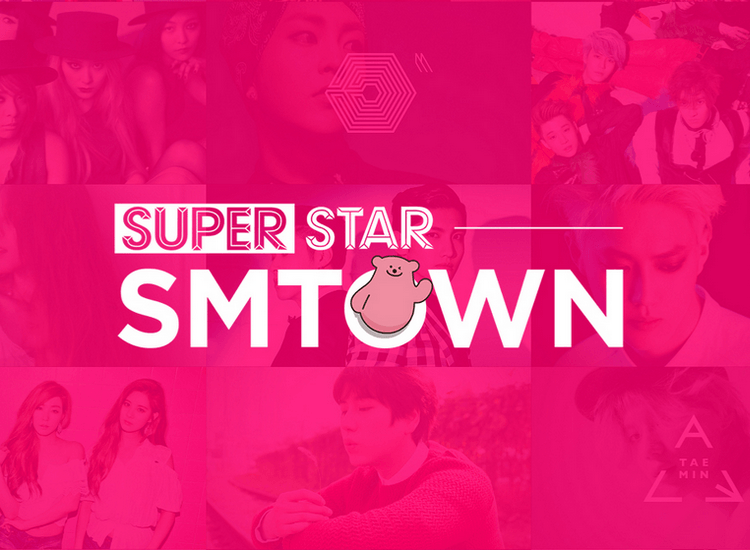 Superstar SMTown - Capture d'écran