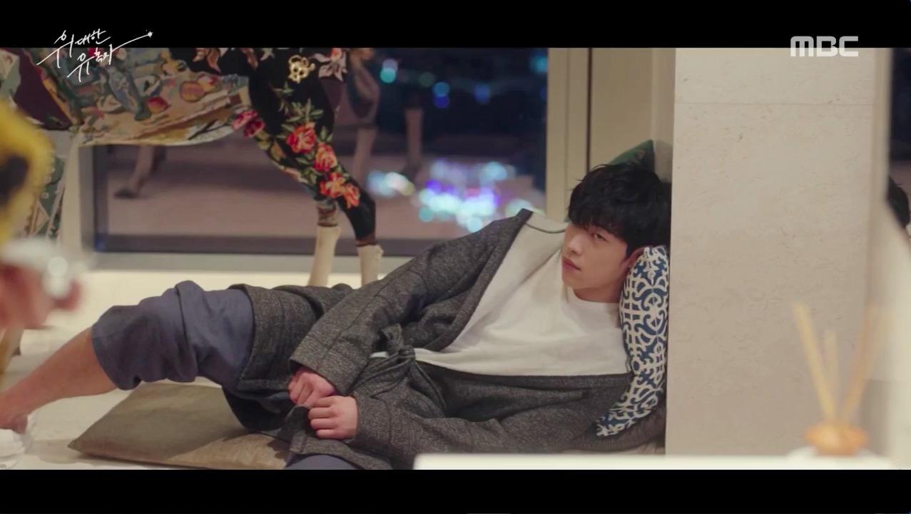 Great Seducer- Shi Hyun
