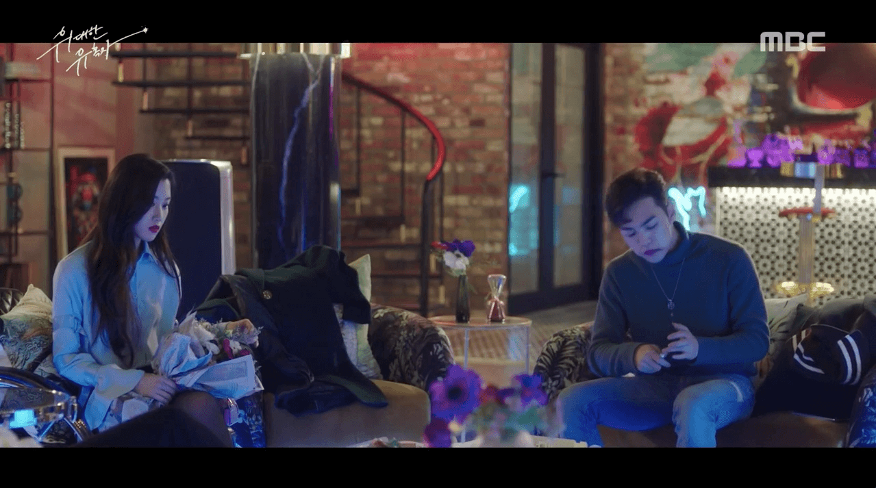 The Great Seducer - Soo Ji, Se Joo