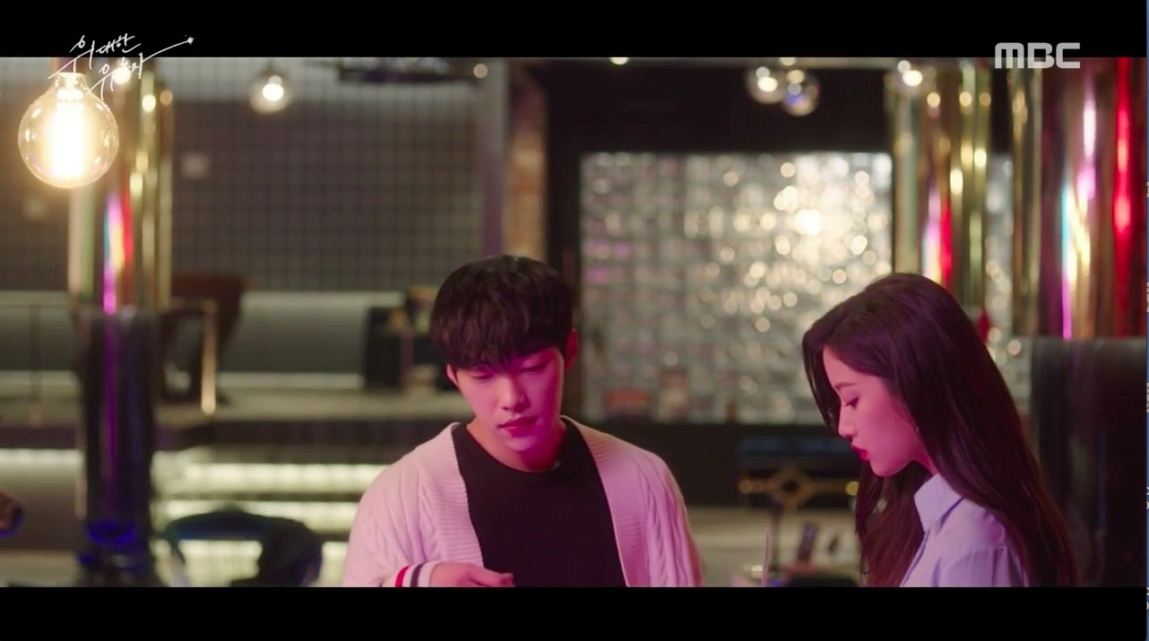 Great Seducer- Soo Ji & Shi Hyun